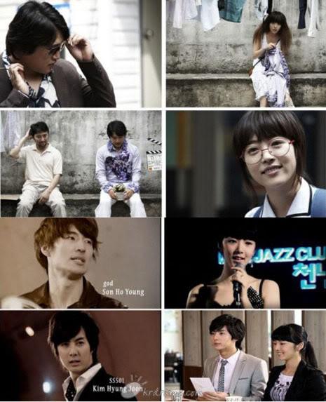 Kim Hyung Jun (mi Flako), Kim Kyu Jong Y Park Jung Min De